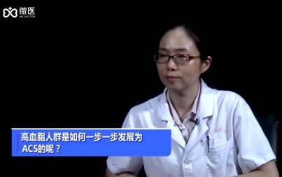如何防治急性冠状动脉综合征