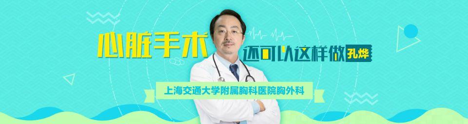 手术中心专家推广