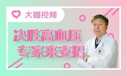 辉瑞心血管项目